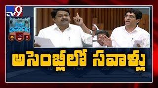Payyavula Keshav Vs Buggana in AP Assembly on Amaravati insider trading