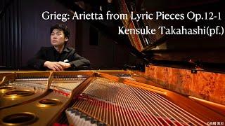 Grieg: Arietta from Lyric Pieces Op.12-1, Kensuke Takahashi(pf.)