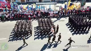 Парад, Бессмертный полк  9 мая 2018 г., аэросъемка Липецк