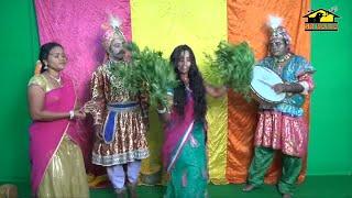 Jalari Ammavari Pata || Folk Songs || Janapada Songs || MusicHouse 27