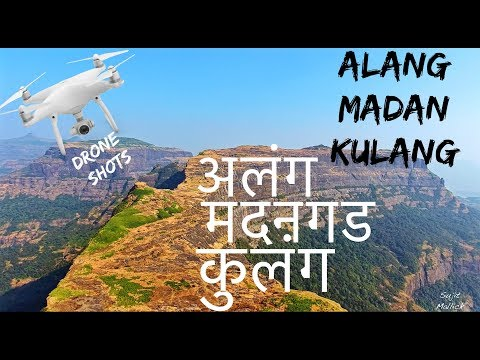 Alang Madan Kulang - Day 1 | Trekking in Sahyadris | Part 23