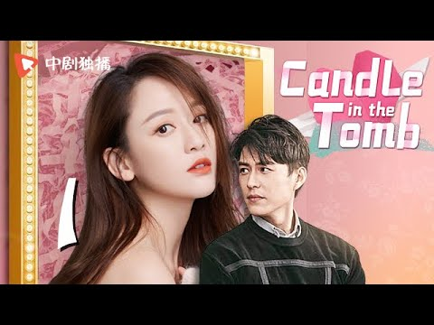ENG SUB | Candle in the Tomb - EP 01 [Jin Dong, Joe Chen]