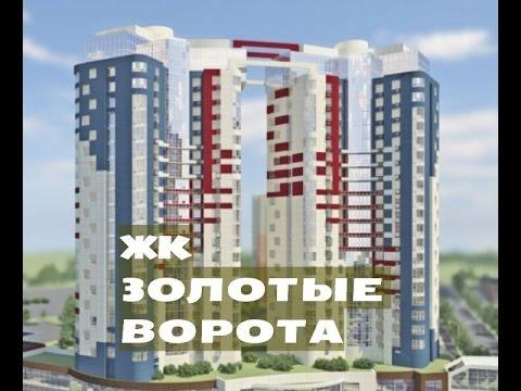 новостройки москвы 2018 года