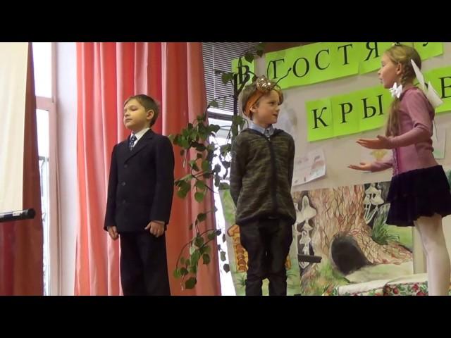 Изображение предпросмотра прочтения – «Ученики 4 класса г. Москвы» читают произведение «Стрекоза и Муравей» И.А.Крылова