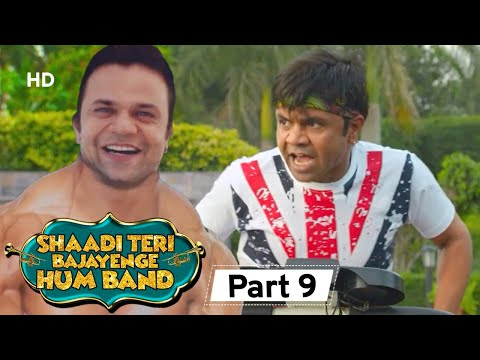 Shaadi Teri Bajayenge Hum Band - Bollywood Comedy Movie - Part 9 - Rajpal Yadav - Rahul Bagga