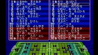 [0111] Jリーグエキサイトステージ'95 [横浜フリューゲルスvs鹿島アントラーズ]