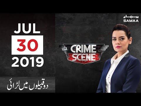 Do qabilo mein larai | Crime Scene | SAMAA TV | 30 July 2019