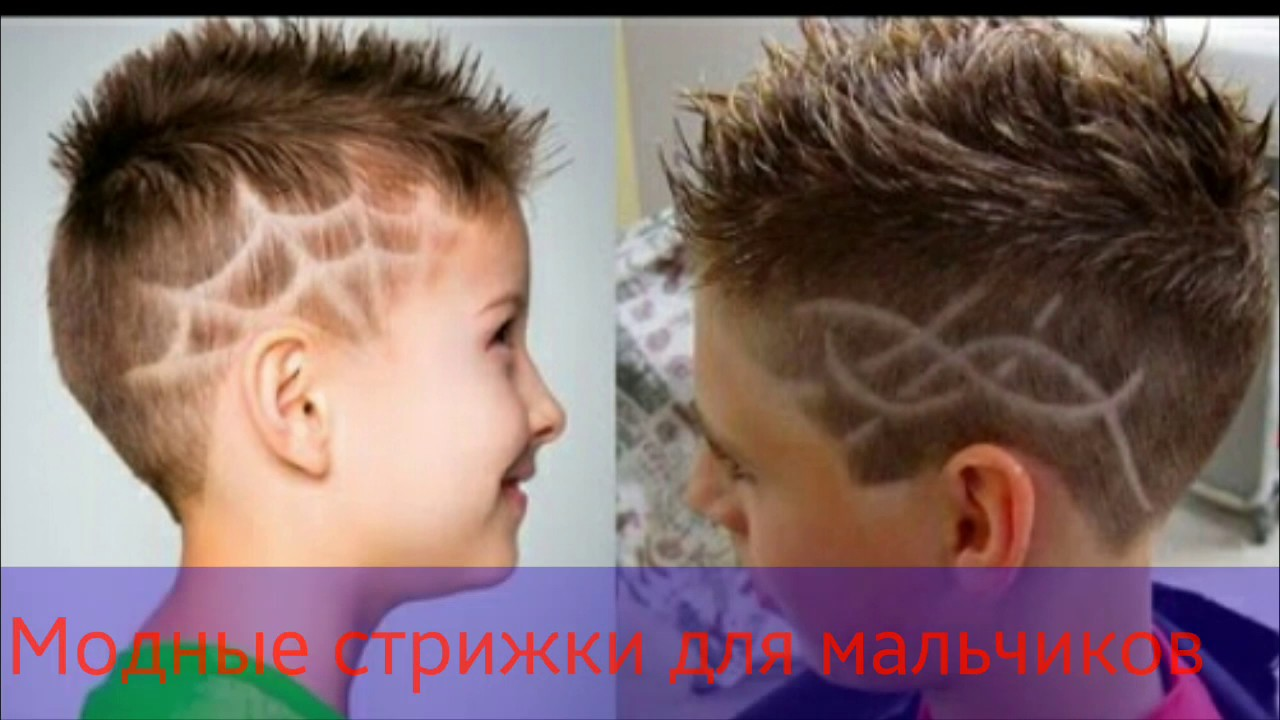 Modnye Strizhki Dlya Malchikov Oglanlar Ucun Dəbli Sac Kəsimi Youtube