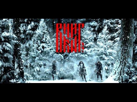 Видео Российский фильм викинг 2017 года смотреть онлайн бесплатно
