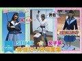 【STU48×女子旅】<STU48の行ってきまSU!>体当たり名場面集