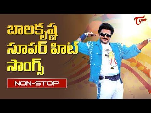 Balakrishna Super Hit Songs | Telugu Video Songs Jukebox Collection