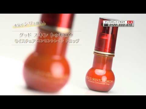 スカパーch528 セレクトショッピング「イチオシ!」GOOD SKIN TOMORROW