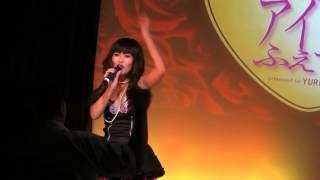 2012年8月2日(木) 神楽坂の大人のライブハウス「The GLEE」で初のアイ...