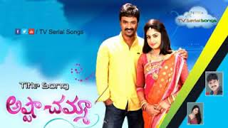 astha chamma title song