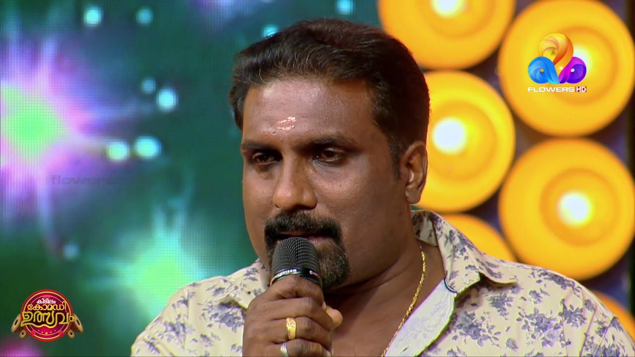 കോമഡി ഉത്സവ വേദിയിൽ ഒരു അടിപൊളി കോംപെറ്റിഷൻ..!! | Comedy Utsavam | Viral Cuts