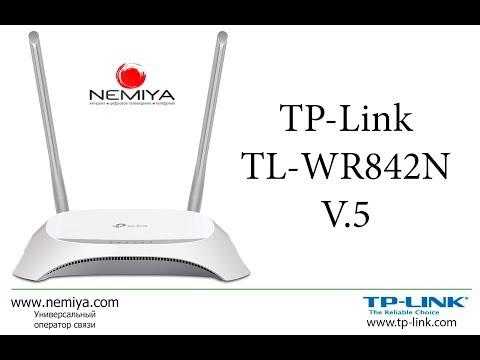 Настраиваем  Интернет на TP-LINK TL-WR842N  V.5