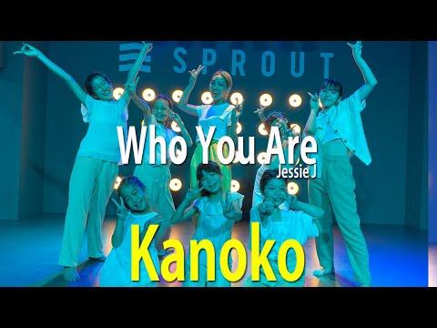 Kanoko 2020.09