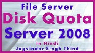 Disk Quota in Server 2008  - File server Part 10