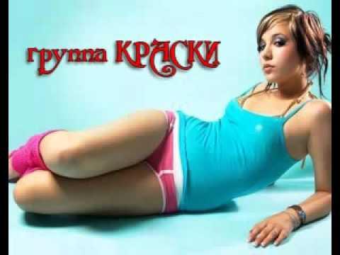 смотреть онлайн русские девочки: