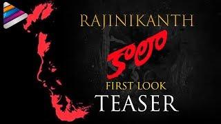 Rajinikanth KAALA First Look   Dhanush   Rajini #Kaala Movie   Pa Ranjith   Santosh Narayanan