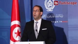 تصريح يوسف الشاهد رئيس الحكومة المكلّف بتشكيل حكومة الوحدة الوطنية