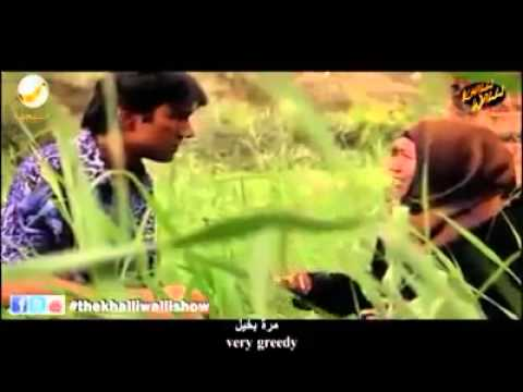 Yallah yallah Arabic Full Song Must Watch Arabic R