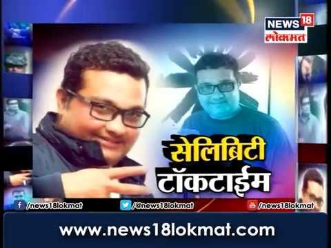 Celebrity Talk Time with Film Maker Ravi Jadhav