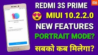 Redmi 3s prime Miui 10.2.2.0 new stable update   new feature   Miui 10.2.2.0 for Redmi 3s Miui 10.3?