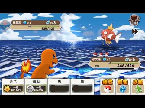 YoYoDao Pokémon - Episode 1