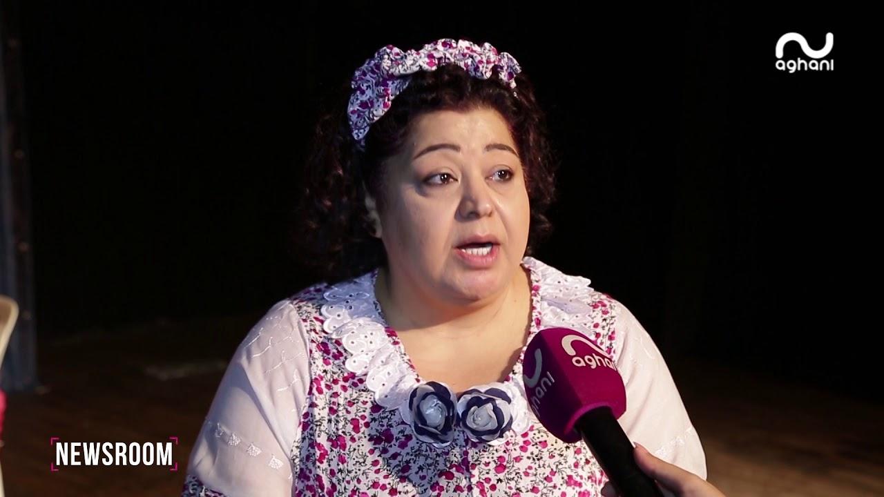 ليليان نمري تحقق حلمها القديم وأغاني أغاني تواكبها في تحضيرات