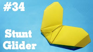 How to make a paper airplane that Flies - Simple Origami paper planes for Kids #34| Stunt Glider