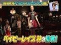 【ベイビーレイズJAPAN #5】林愛夏がポールダンス?【2016 11 19 ほぼほぼ ~真夜中…
