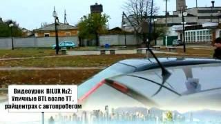 Видеоурок №2 Уличные BTL возле точек торговли