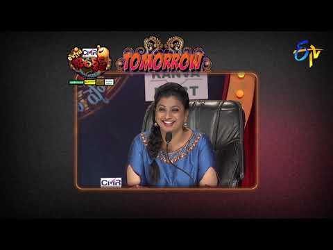 Extra Jabardasth | 22nd December 2017  | Latest Promo