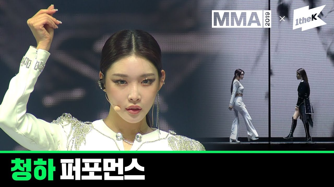 [MMA 2019] 청하(CHUNG HA) | Full Live Performance