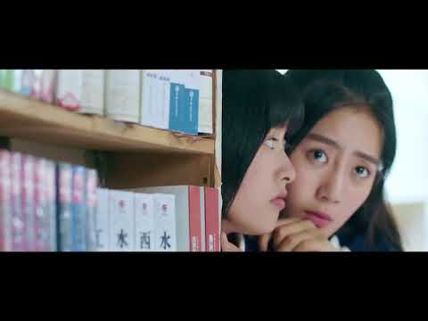 致我们单纯的小美好 - A Love So Beautiful Episode 7 100% English Subs