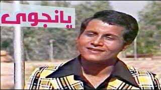 سعدون جابر - نجوى (التصوير الاصلي )النسخة الاصلية