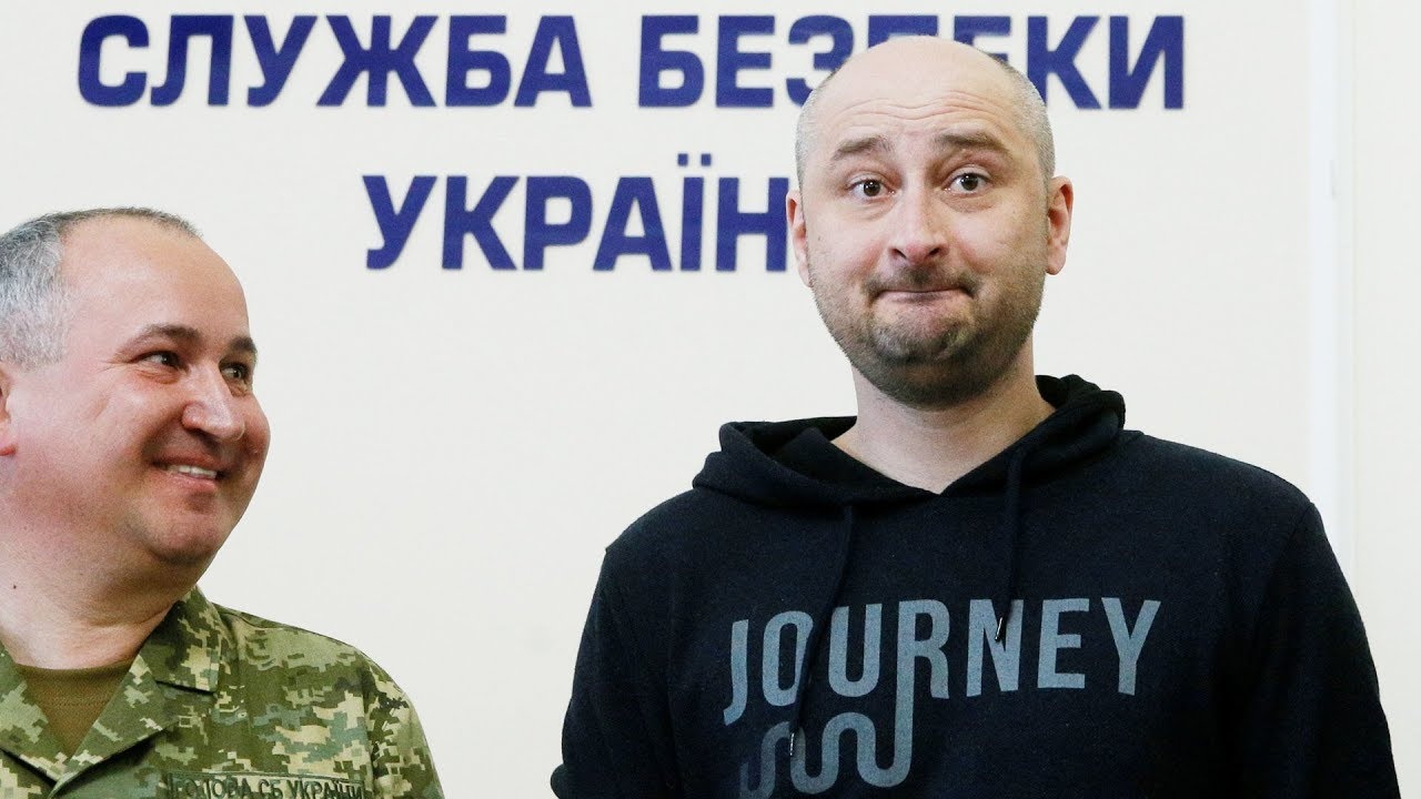 Ukraine security service fakes death of Russian journalist Arkady Babchenko