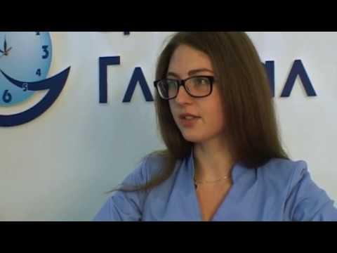 Парапроктит. Методы лечения. ЦМ «Глобал клиник»