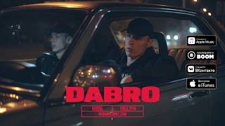 Dabro - Поцелуй (премьера песни, 2019)