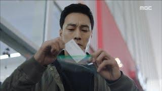 [My Secret Terrius] EP13 So Ji-sub - Son Ho-jun, suspicion toward each other, 내 뒤에 테리우스20181017