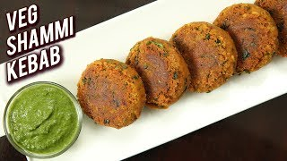 Shami Kabab Recipe - How To Make Veg Shammi Kebab - Veg Starter Recipe - Ruchi