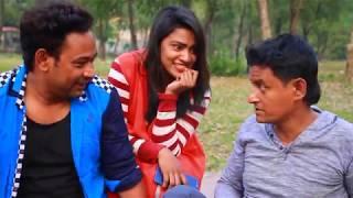 গান শুদ্ধি নিয়ে চরম যুদ্ধ | Bangla Funny Video | HD1080p | Mona | 2018