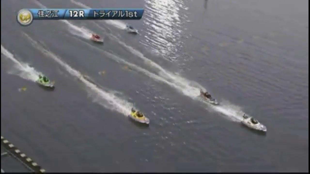 ボート レース 住之江 リプレイ