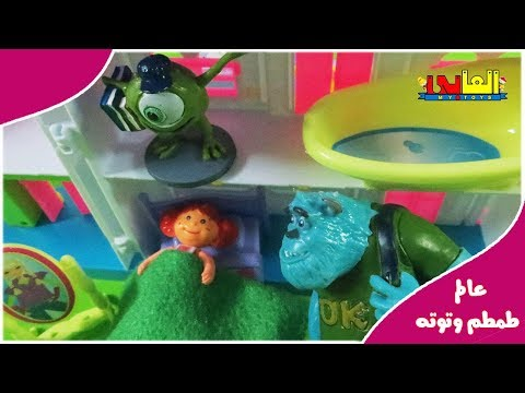baby doll toys & Monsters University Scare  dolls & Mike Monsters Scare Contest
