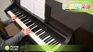 使用した楽譜はコチラ http://www.print-gakufu.com/score/detail/67494...