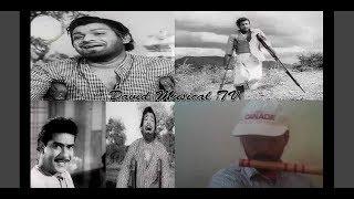 Gambar cover Aadiya aattam enna song   ஆடிய ஆட்டமென்ன   David musical   Whiteshipcentral   MG
