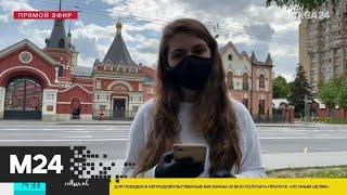 Соблюдаются ли санитарные требования в Покровском монастыре - Москва 24