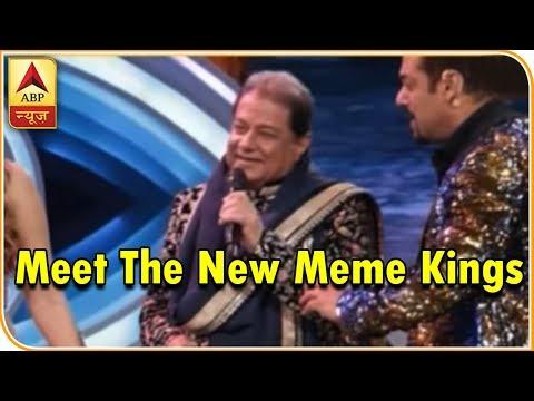 Viral Fatafat: Anup Jalota & His Girlfriend Jasleen Matharu Are The New Meme Kings | ABP News
