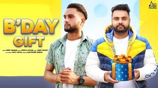 B'Day Gift | (Official Video) | Deep GaGan | New Punjabi Songs 2021 | Jass Records